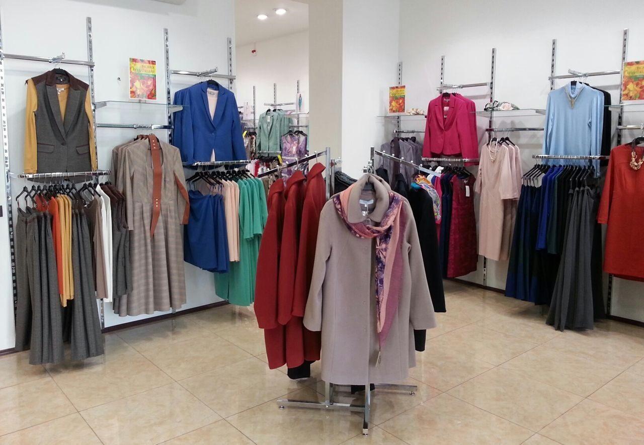 Магазин Женской Одежды Элегант С Доставкой